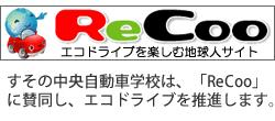 ReCoo